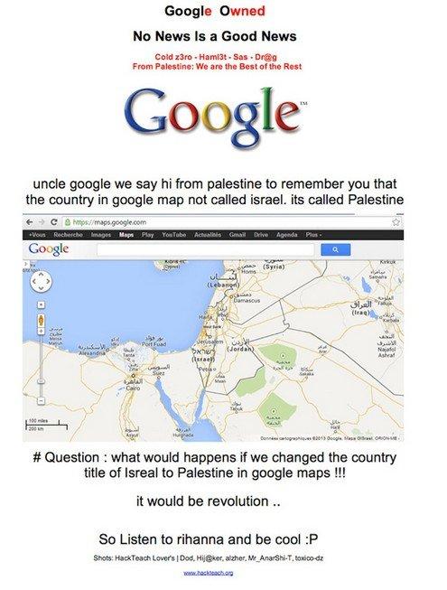 Google巴勒斯坦网站首页遭黑客篡改