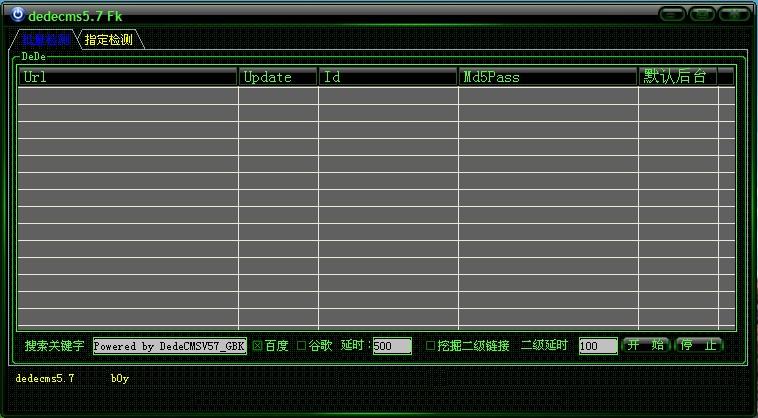 dedecms5.7 Fk 漏洞扫描工具
