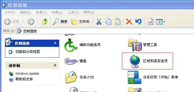电脑小技巧 在你电脑右下角显示你的名字方法