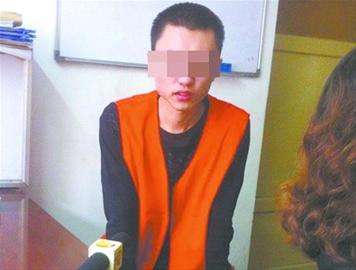 4名黑客团伙入侵偷4万 涉上海交大学生