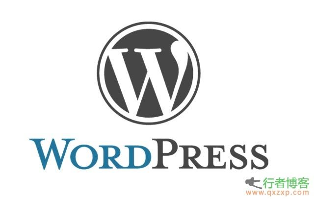 谈谈WordPress程序的入侵思路和防御