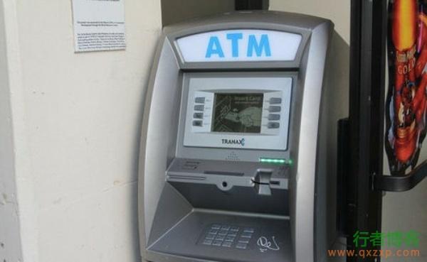 黑客发个短信就能从ATM机取钱