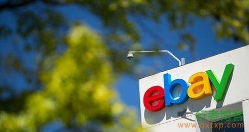 eBay遭黑客攻击 要求1.45亿用户修改密码