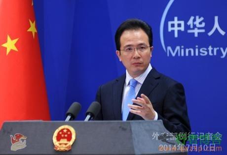 中国黑客侵入美国政府电脑?外交部:不值一驳