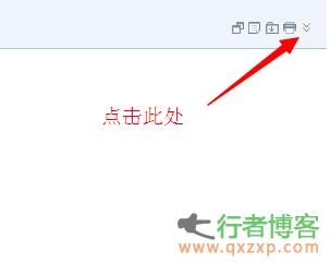 教你如何查看QQ邮件发信者IP地址