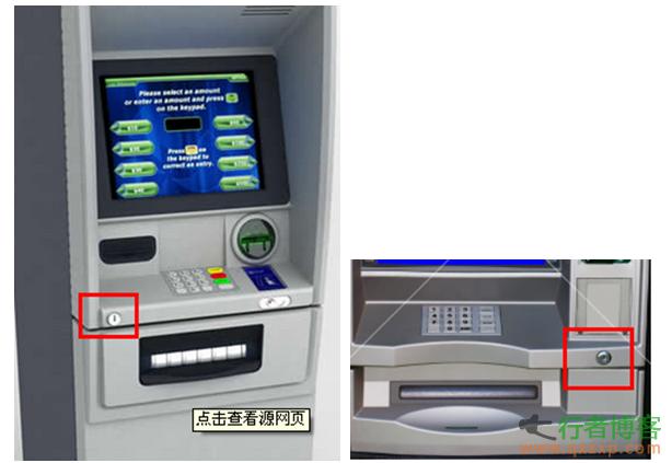 银行ATM机真的安全吗?银行渗透思路与实践分享