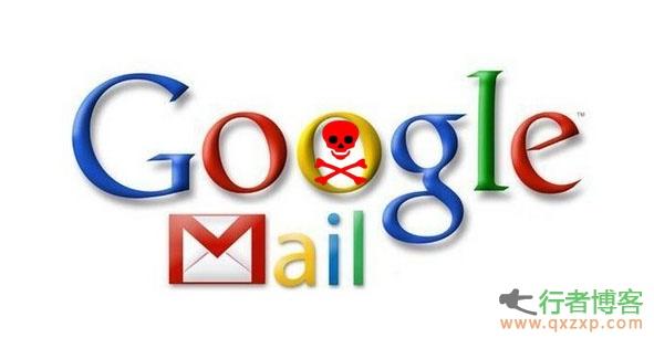 俄罗斯论坛曝Gmail五百万密码泄露下载