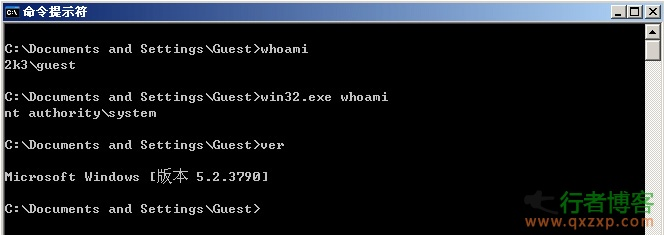 Windows最新2014提权工具MS14-058 EXP