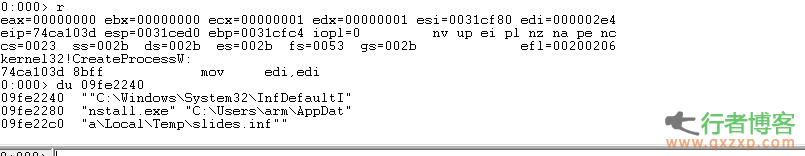 Windows任意代码执行0day(CVE-2014-4114)分析报告