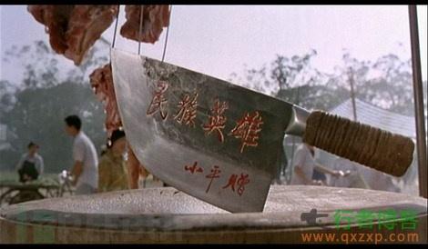 新版中国菜刀发布 – 20141213