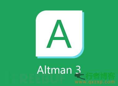 新版Altman3发布 国产开源网站管理工具