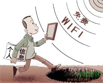 免费WiFi有风险蹭网需谨慎 黑客轻松盗窃个人信息