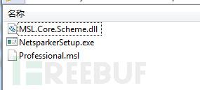 安全扫描工具Netsparker4 破解版下载