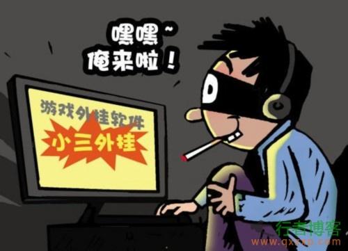 """初中学历煤矿工自学成""""黑客""""入侵腾讯网游"""
