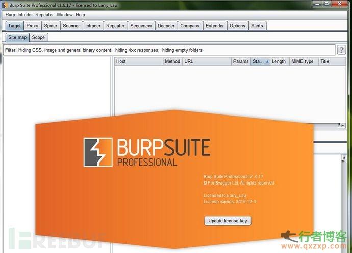 渗透测试神器Burp Suite v1.6.17破解版下载