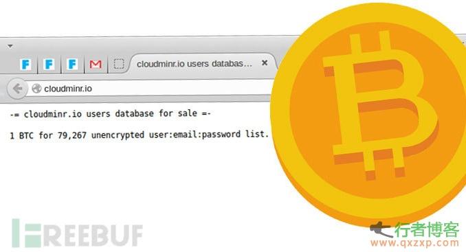 """比特币云采矿平台Cloudminr.io遭黑客入侵,用户数据被黑客低价""""大甩卖"""""""