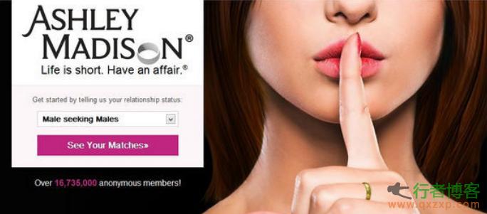 黑客入侵偷情网站AshleyMadison,3700万用户敏感数据泄露