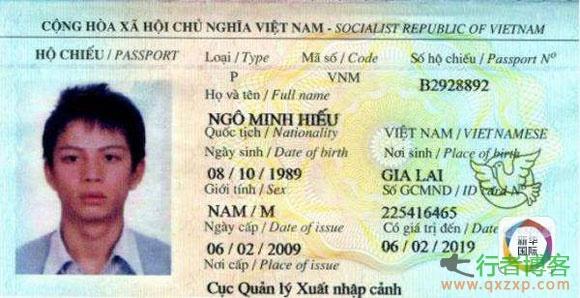 越南80后黑客盗取两亿美国人信息获刑