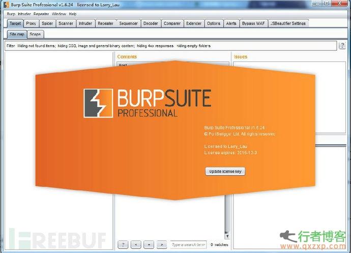 渗透神器Burpsuite Pro v1.6.24 破解版下载