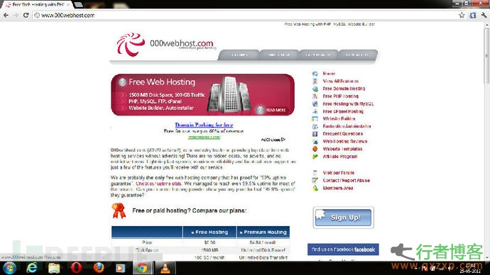 全球最大免费Web托管公司000Webhost入侵 1350万明文密码泄露