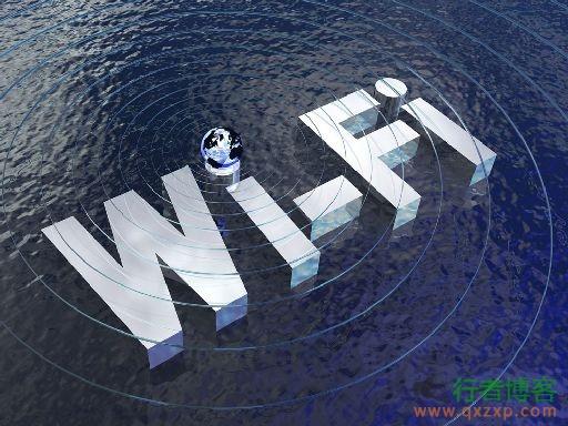 防止黑客利用wifi攻击方法分享