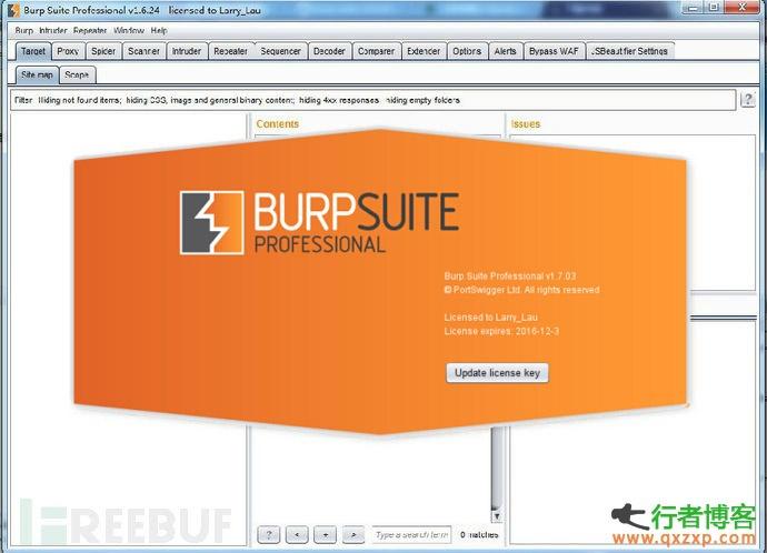Burpsuite1.7.03 渗透神器最新破解版