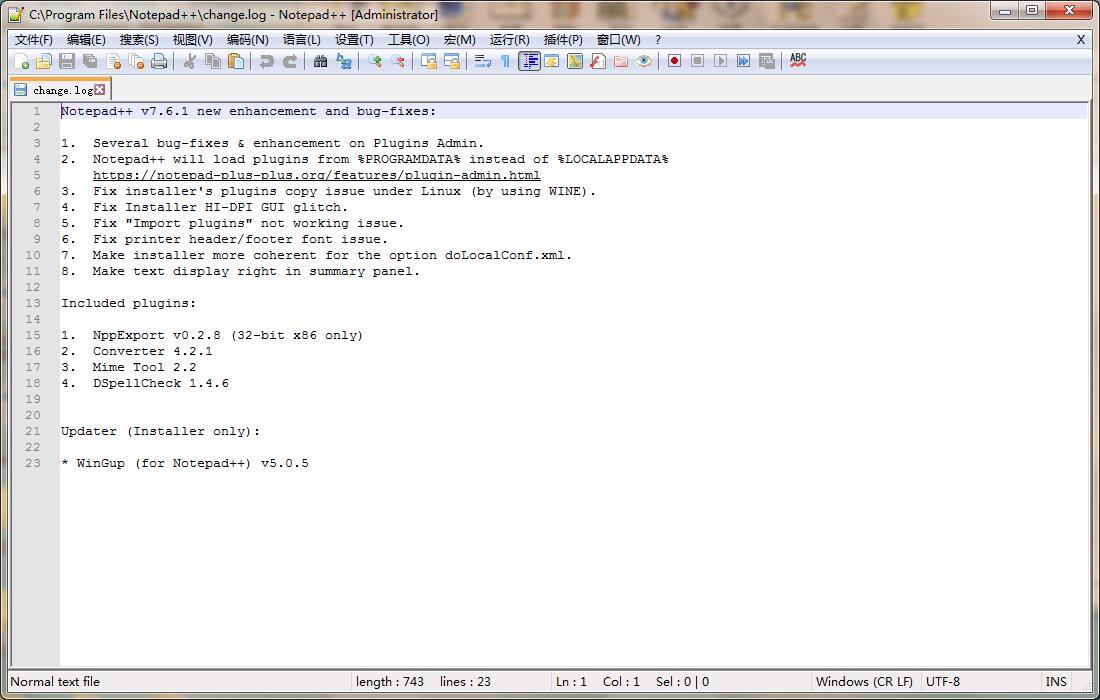 代码编辑器(Notepad++) v7.6.4 中文免费版